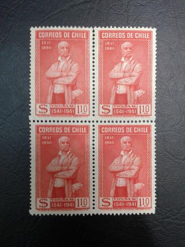 cuadros sellos mint cruz roja chilena