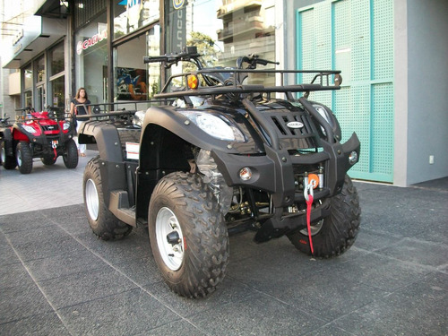 cuatriciclo maxus adventure 250 rojo, negro y azul