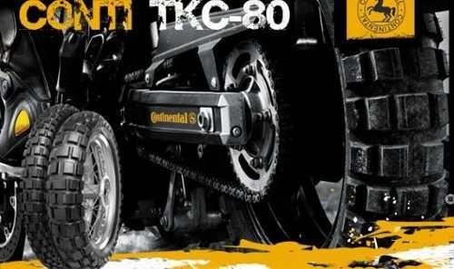 cubierta 90/90/21 tkc 80 enduro 54 s continental en fazio