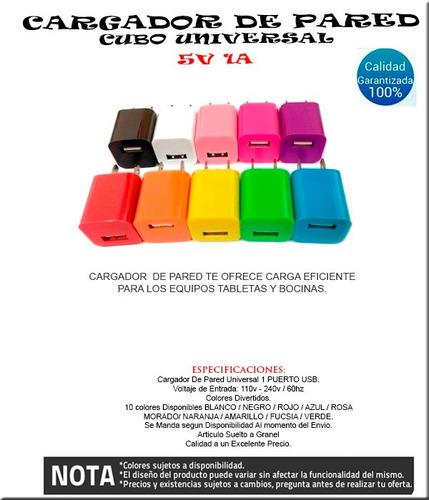 cubo cargador de pared portatil 5v 1a universal 10 colores