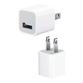 Cubo Cargador Original 5w iPhone 4/5/6/7/8/x/xs/ Xs Max/xr