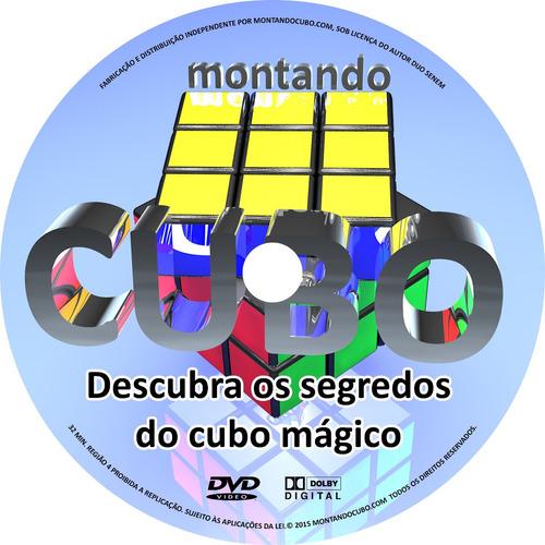 cubo mágico 3x3 profissional yj moyu guanlong branco + dvd