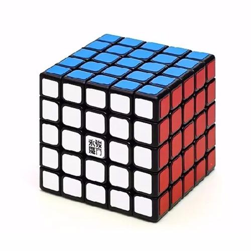 cubo magico 5x5x5 profesional yj yuchuang