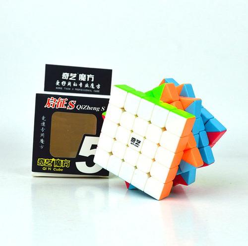 cubo mágico 5x5x5 qiyi qizheng s - profissional !