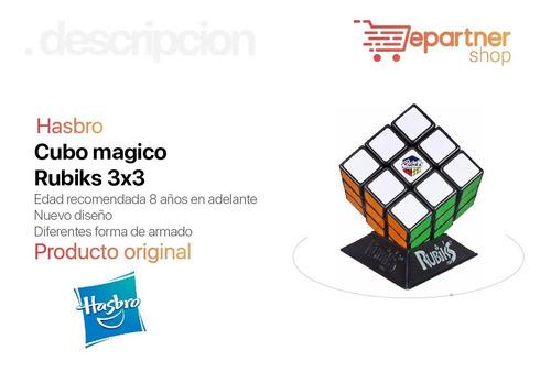cubo magico rubiks 3x3 original hasbro a9312  eps