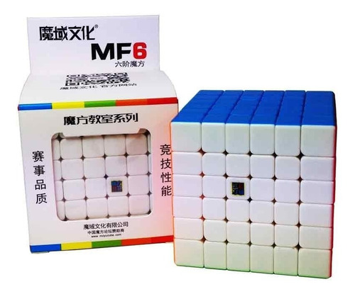 cubo rubik moyu mf6 6x6 stickerless speed original