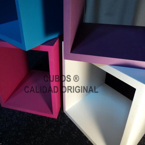 cubos 30x30 sin costuras la mas alta calidad del mercado!!!