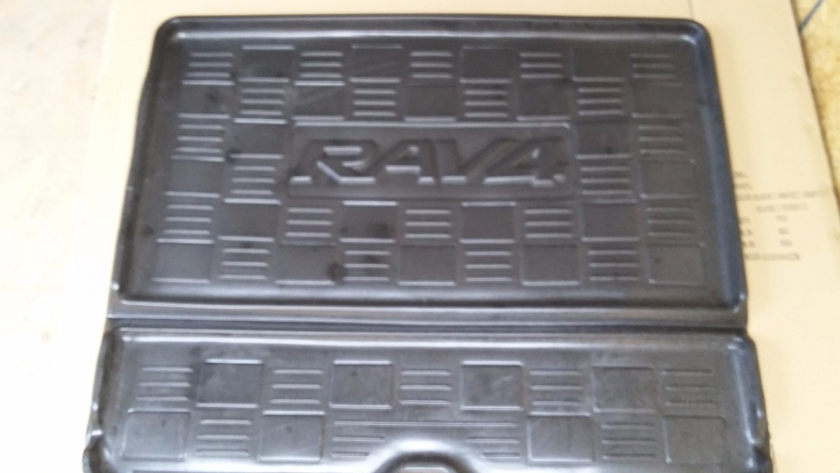 Cubre alfombra maleta toyota rav4 en mercado libre - Cubre piso alfombra ...