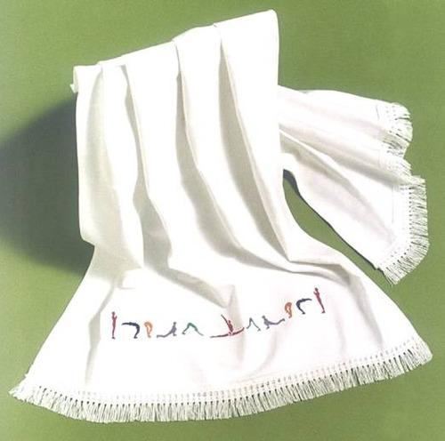 cubre  colchoneta - loneta algodon bordada