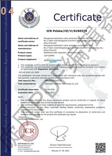 cubrebocas kn95 - tapabocas n95 certificado - mascarilla 20p