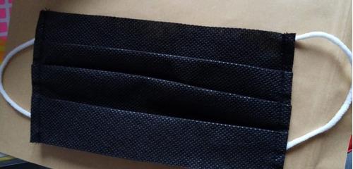 cubrebocas plisado