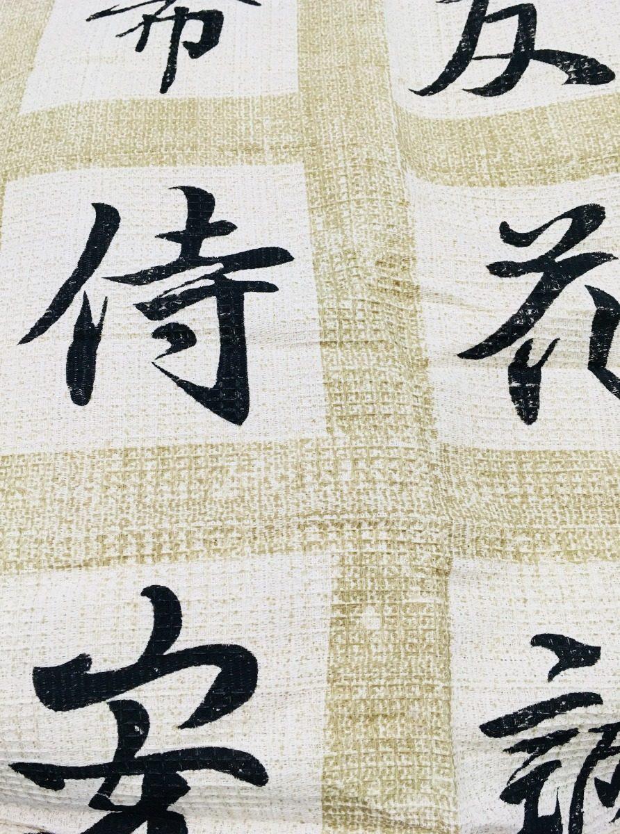 Cubrecama Colcha Nido De Abeja 1 12 C Letras Chinas Oferta 549
