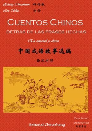 cuentos chinos detrás de las frases hechas