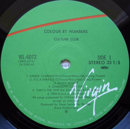 culture club - colour by numbers con obi vinilo japon
