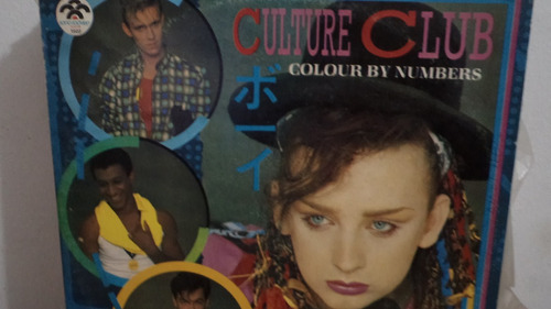 culture club  - karma chameleon  -  lp