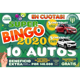 Cuota Bingo Club Sanjustino 41° Edición