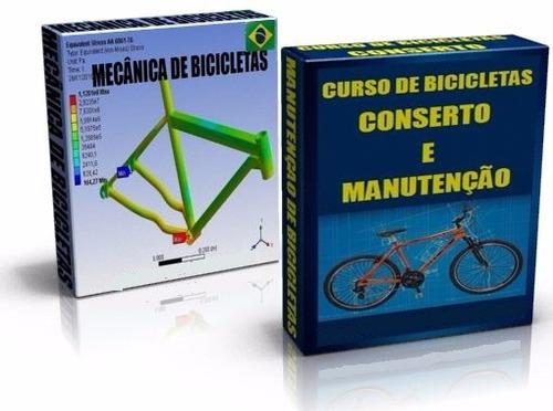 curso 2 dvds bicicletas mecânica e manutenção em vídeo aula