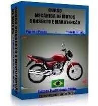 curso 41 dvds mecânica de motos e injeção eletrônica cod:05
