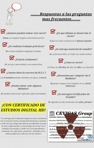 curso completo de seguridad informática online cevicas