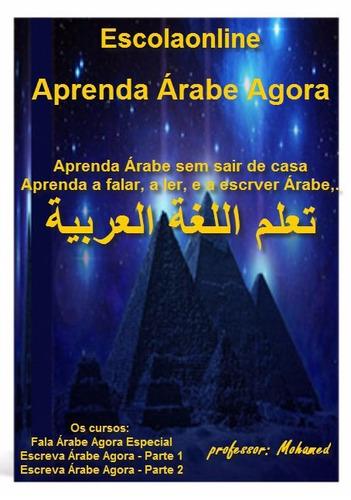 curso de árabe pacote aprenda árabe agora