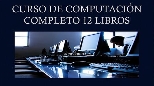 curso de computación 12 libros formato pdf