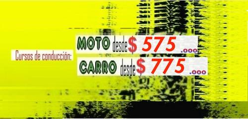curso de conduccion de ley para carro y moto desde