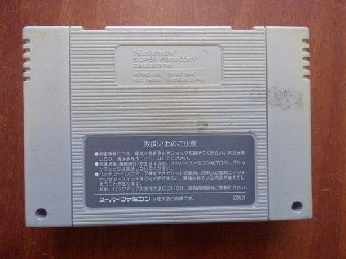 cyber formula super famicom zonagamz japon