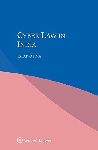 cyber ¿¿law en india