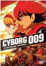 cyborg 009 - a batalha começa dvd