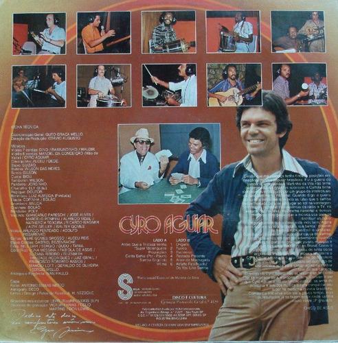 cyro aguiar antes  proporções - lp som livre 1976 stereo