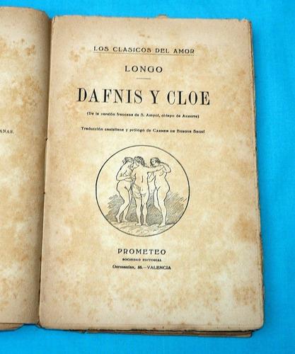 dafnis y cloe longo prometeo clásicos del amor ilustrado