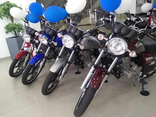 dafra kansas - horizon / nova suzuki chopper road 150cc cbs
