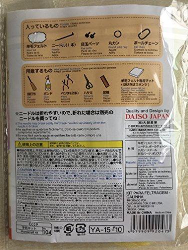 daiso japan diy animal key kit de fieltro de lana pajaro