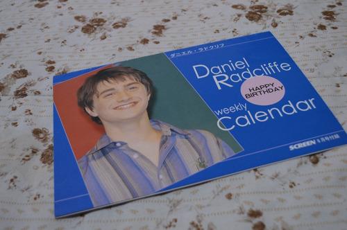daniel radcliffe harry potter  - calendário importado