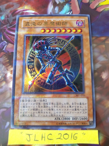 dark magician of chaos - japones - ultra parallel - yugioh