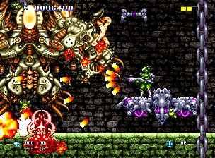 Gunlord - Sega Dreamcast