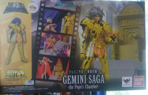 dd panoramation set de geminis the pope's chamber bandai