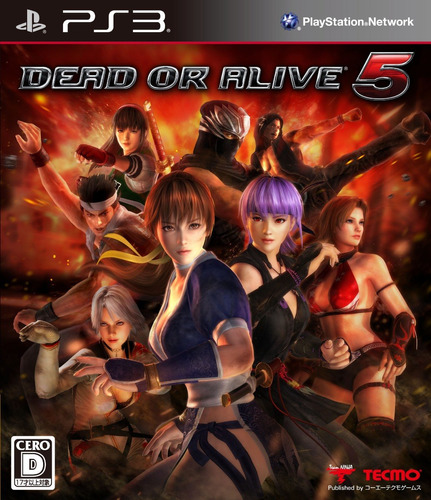 dead or alive 5 ultimate ps3