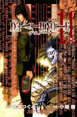 death note ed larp esp tomo 10