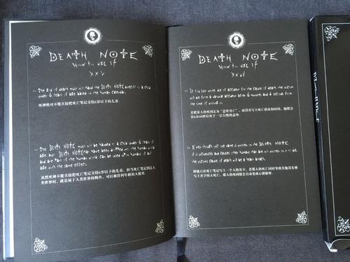death note - libro de la muerte -agenda- cosplay