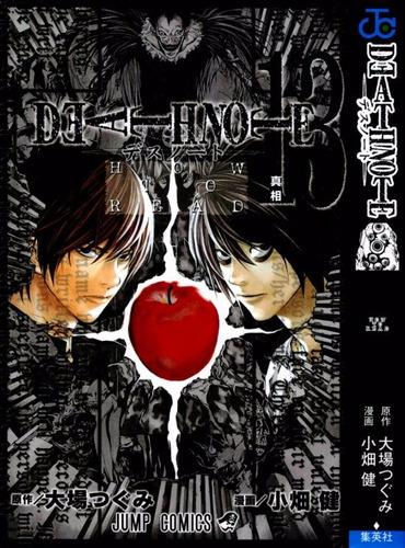 death note manga digital colección completa más especiales!