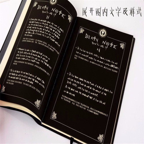 death note original + pena esferográfica - inglês / japonês