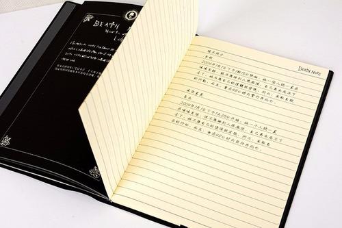 death note + pluma libro de la muerte calidad superior