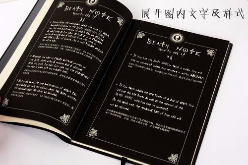 death note + pluma libro de la muerte replica importado