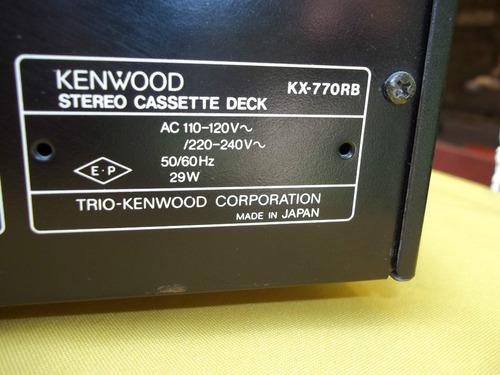 deck kenwood.(sist.dpss).