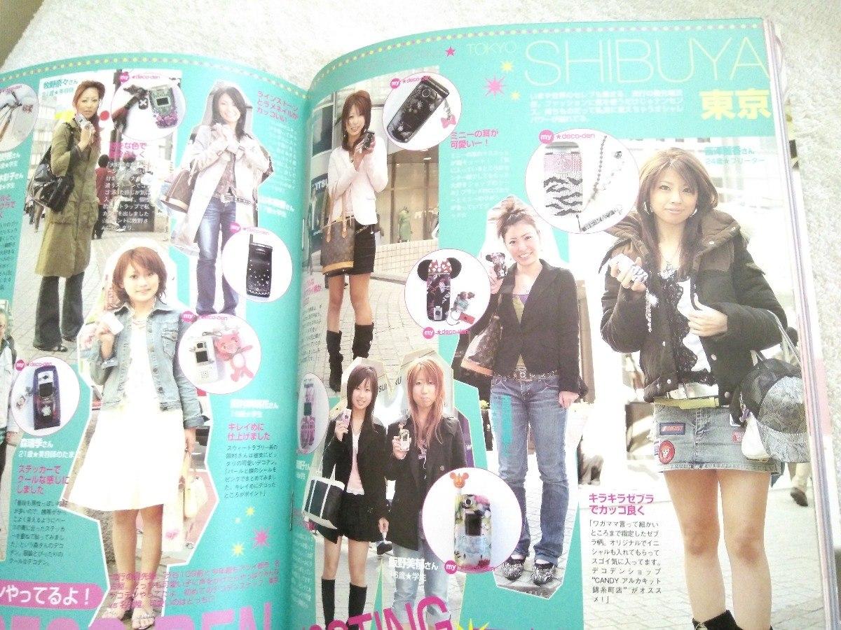4442d4d004f8 deco den revista japonesa decoracion bisuteria para celular. Cargando zoom.
