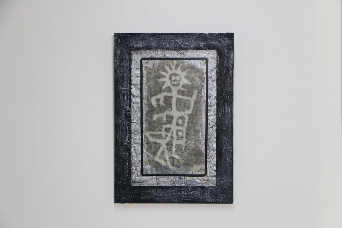 Decoración, Petroglifos Del Norte Argentino Arte Enmarcado - $ 970 ...