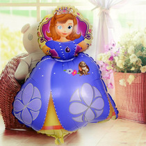 Globos Metalizados De Princesa Sofía, Elsa De Frozen.