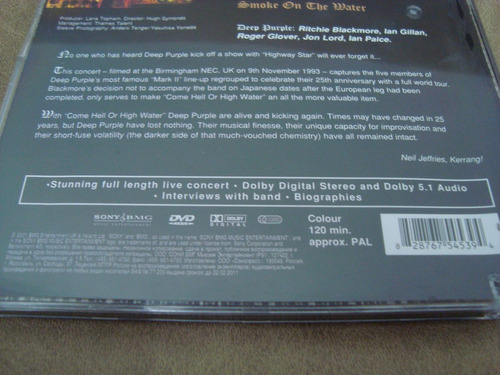 deep purple  come hell or high water dvd sony bmg russia