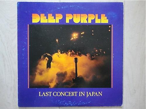 deep purple - last concert in japan ( vinilo ed. japonesa)